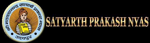 Satyarth Prakash Nyas